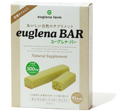 """Euglena bar"" (Baked cake).Try to save both malnourished people and gluttonous people."